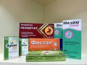 Что принимать вместе с антибиотиками для кишечника: список препаратов