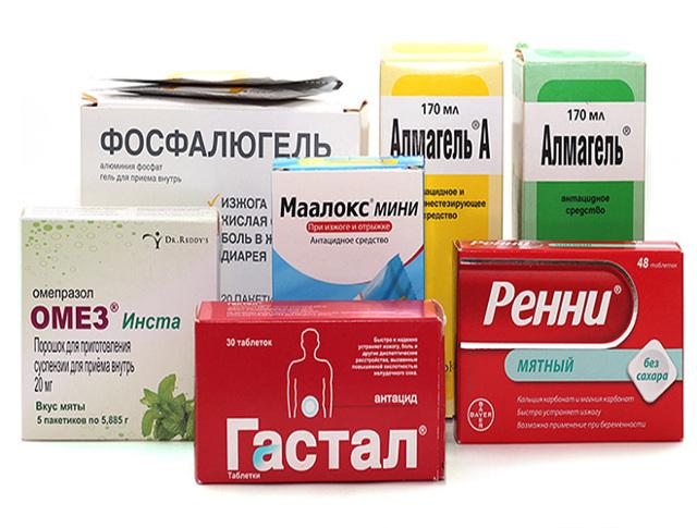 Антацидные препараты: список и особенности применения