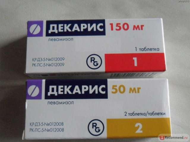 Антигельминтные препараты: список средств и их применение