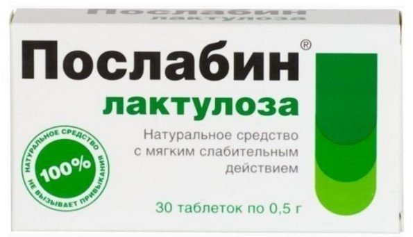 Препараты с лактулозой от запоров: список средств и особенности применения