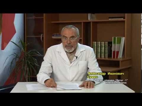 Выпадение прямой кишки: консервативное и хирургическое лечение