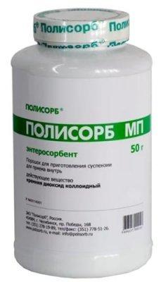 Восстановление микрофлоры кишечника: препараты и питание
