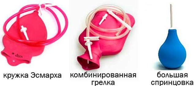 Как пользоваться кружкой Эсмарха в домашних условиях?