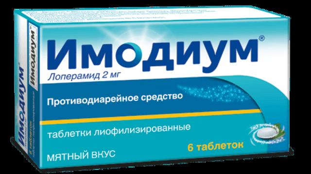Таблетки от диареи у взрослых: виды и список препаратов