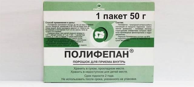 Сорбенты для очистки кишечника: список препаратов и натуральных продуктов