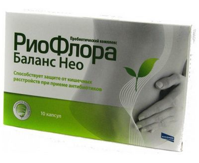 Препараты для нормализации микрофлоры кишечника, их виды и прием