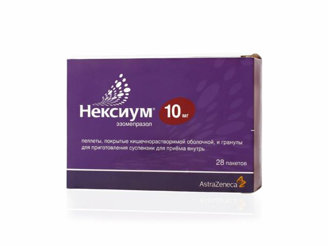 Ингибиторы протонной помпы: список препаратов и их прием