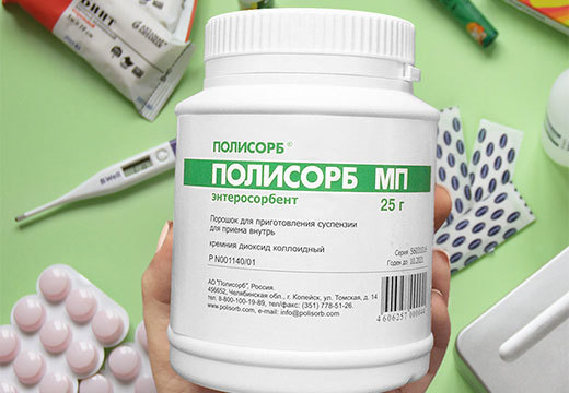 Абсорбенты для очищения организма: список препаратов и их применение