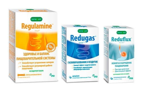 Ветрогонные препараты против образования газов: список средств