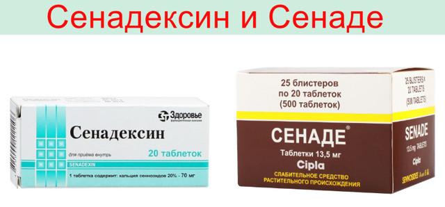 Слабительные на основе сенны: препараты и их применение
