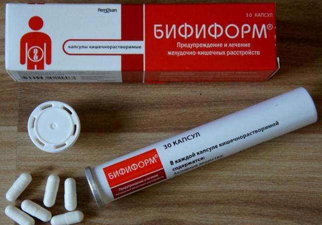 Цитробактер в анализе кала: опасна ли патология и нужно ли лечение?