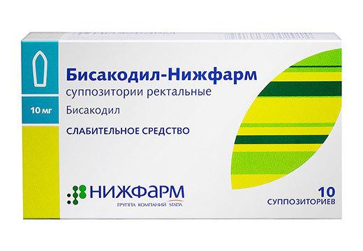 Слабительные на основе бисакодила: список препаратов и их прием