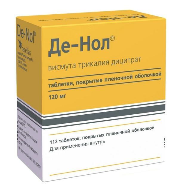 Препараты висмута для желудка: список средств и особенности их применения