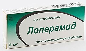 Диарея после антибиотиков у взрослых: как лечить и опасно ли это?