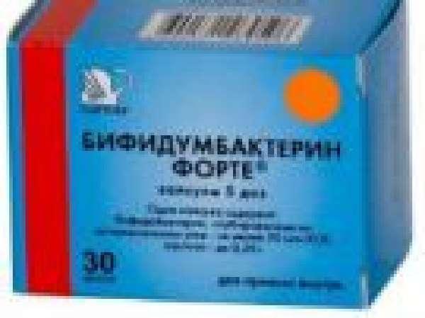 Полезные бактерии для кишечника: список препаратов и их использование