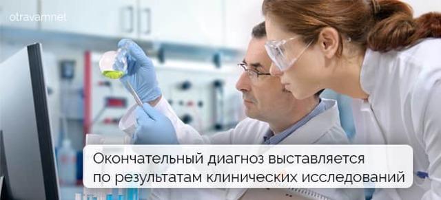Гастроэнтерит у человека: виды, симптомы и лечение