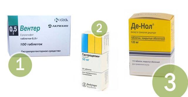 Простагландины в гастроэнтерологии: список лекарств и их применение