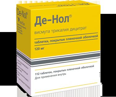 Противоязвенные препараты: список средств и их применение